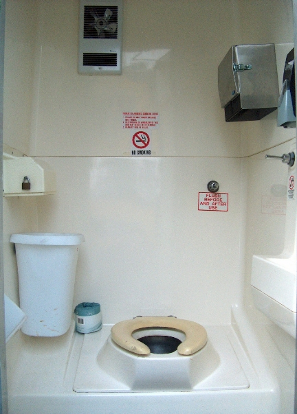 washroom trailer,Portable toilet, portable washroom, Johnson's Sanitation Service, Sink Rentals, Septic Services, Septic Tank Pumped, Construction, Parties, Special Events, Back Yard Gatherings